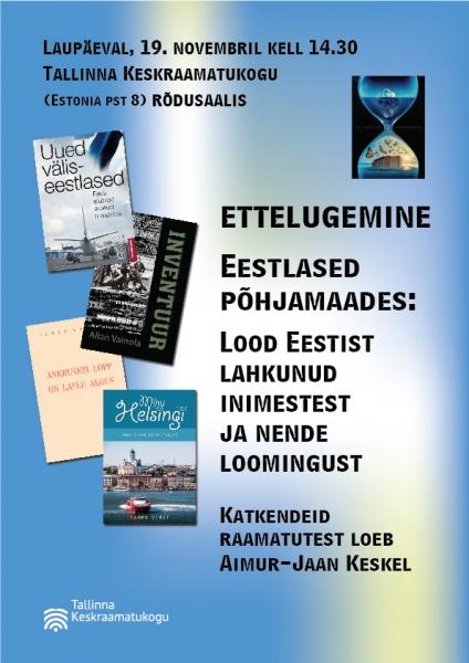 """87d8f7fc3d3 Ettelugemine """"Eestlased põhjamaades: lood Eestist lahkunud ..."""